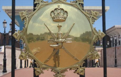 Wappen am Eingang zum Palast
