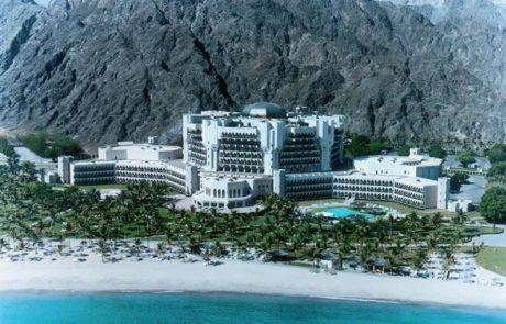 Al Bustan a Ritz Carlton Hotel